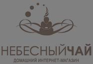 Небесный чай - китайский чай и чайные церемонии